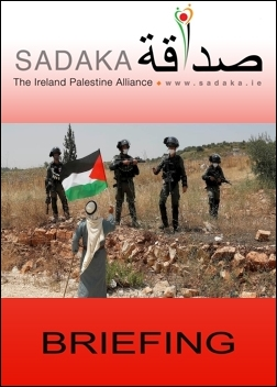 Annexation of the West Bank:  It has already happened