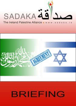 Will Israel implement an agreement with Hamas? History suggests NO (Click now to download Briefing)