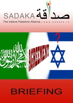 Will Israel implement this agreement with Hamas? History suggests NO (Click now to download Briefing)