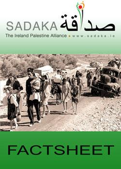 Al Nakba ('the catastrophe' or 'disaster' in Arabic). (Click now to download PDF)